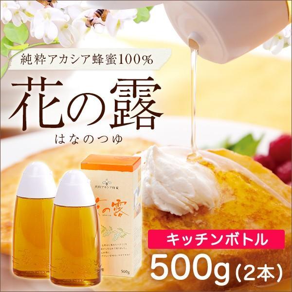 武州養蜂園Yahoo!店_4261-2