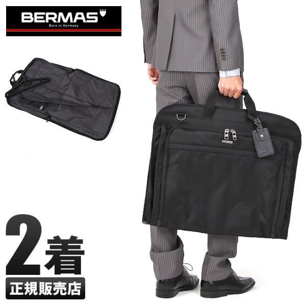 バーマス ガーメントバッグ メンズ ブランド ファンクションギア プラス 60427