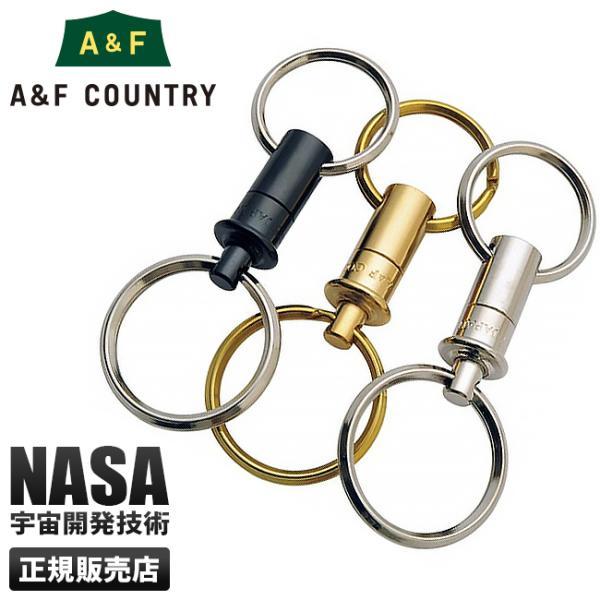NASA宇宙開発技術のキーリング A&F キーホルダー キーリリース キーケース メンズ レディース 16508