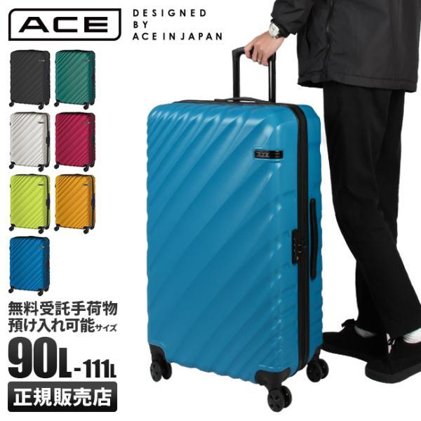エース スーツケース Lサイズ 90L/111L オーバル 軽量 拡張 受託手荷物規定内 ダイヤルロック ACE 06423