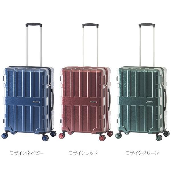 【令和記念★最大17倍】アジアラゲージ マックスボックス モザイク スーツケース Mサイズ 60L MAXBOX ALI-2611