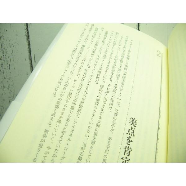 初版本 人を動かす2 デジタル時代の人間関係の原則 世界的名著 待望の21世紀版 D・カーネギー協会 (編集) 単行本 USED businessbook-over25 06