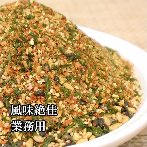 業務用サイズ 風味絶佳 七味唐辛子 辛さと山椒の量を選択