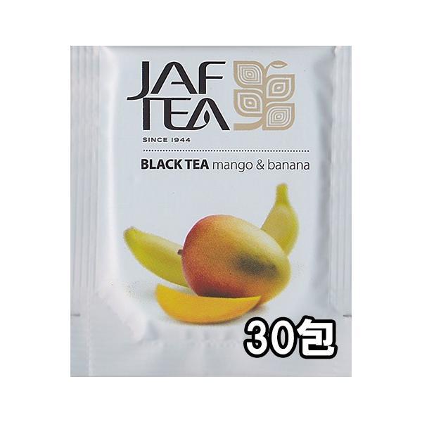 マンゴーバナナ 30包 おいしい紅茶シリーズ JAF TEA 紅茶 送料無料 ティーバッグ フレーバーティー