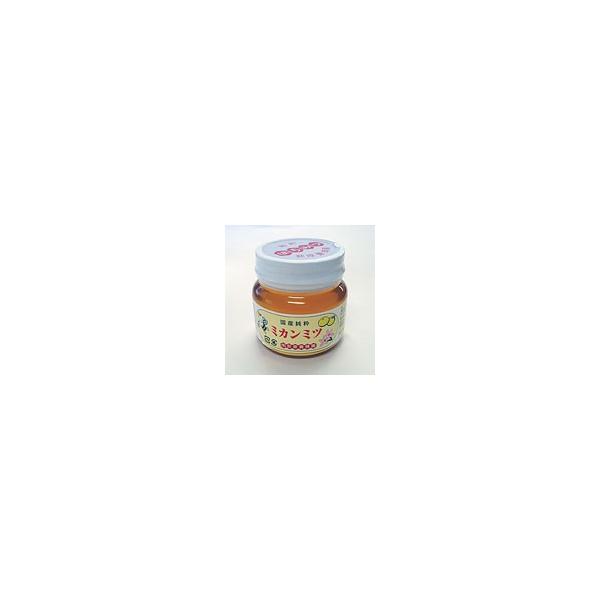 みかん 蜂蜜 国産 はちみつ ハチミツ 300g 荻原養蜂園 蜜柑