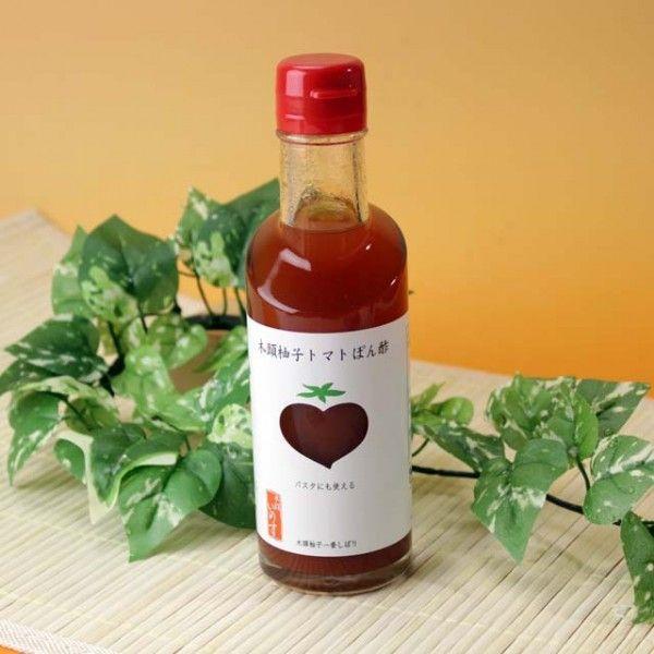 ポン酢 木頭柚子一番しぼり トマトぽん酢 徳島特産ゆず使用