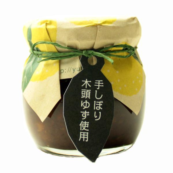 ゆずみそ 木頭の手作り柚子みそ 柚冬庵 手しぼり木頭ゆず使用