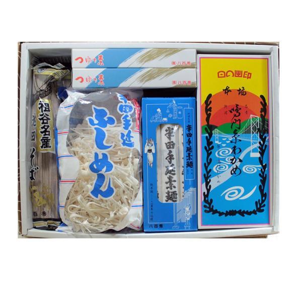 ギフト 阿波の味71 FIO-30 鳴門わかめ・半田素麺・ふしめん・祖谷そばギフトセット