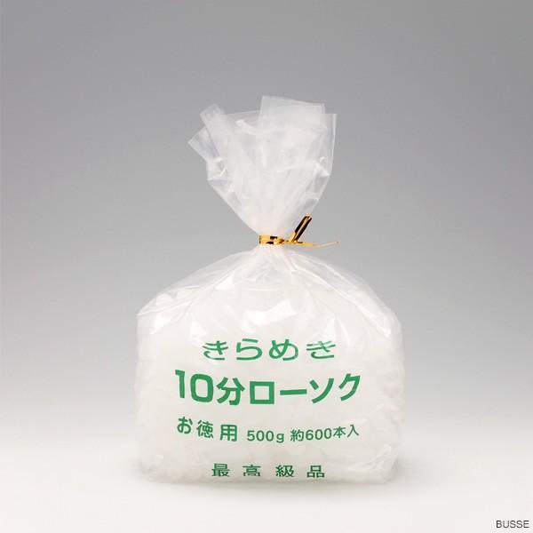きらめき 10分 ローソク お得用 (東亜ろうそく)(仏壇・神棚)(ローソク)(ミニ・小)