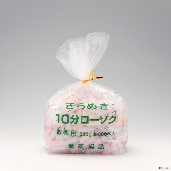 きらめき 10分 ローソク お得用 カラー芯 (東亜ろうそく)(仏壇・神棚)(ローソク)(ミニ・小)