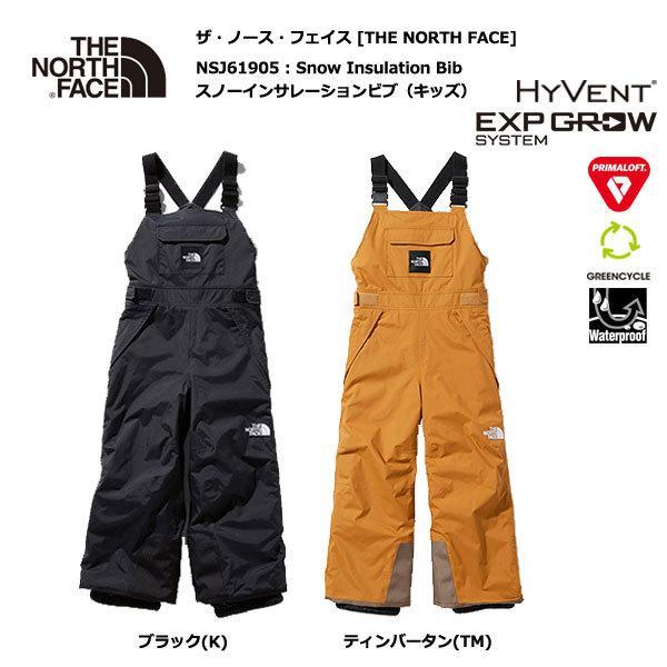 THE NORTH FACE NSJ61905 Snow Insulation Bib  / ザ・ノースフェイス スノーインサレーションビブ(キッズ)
