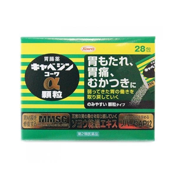 【第2類医薬品】キャベジンコーワα 顆粒 28包|busshouzan