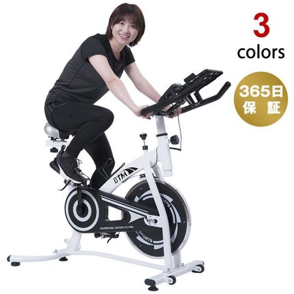 エアロバイク家庭用フィットネスバイク静音健康器具スピンバイクBTM1年安心保証ランニングマシンルームランナーダイエット器具