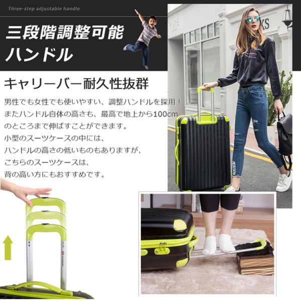 スーツケース Sサイズ キャリーバッグ スーツケースハード 小型 1泊〜3泊用 海外旅行 人気 超軽量 Travelhouse  T8088 あす楽|busyman-jp|12