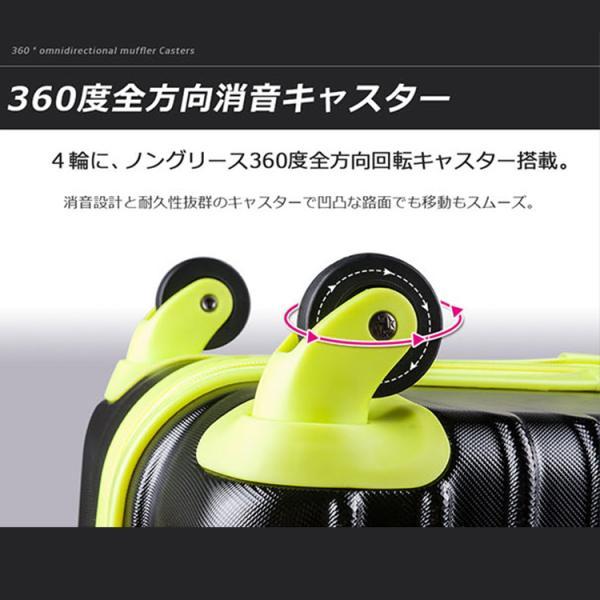 スーツケース Sサイズ キャリーバッグ スーツケースハード 小型 1泊〜3泊用 海外旅行 人気 超軽量 Travelhouse  T8088 あす楽|busyman-jp|13