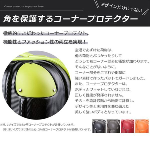 スーツケース Sサイズ キャリーバッグ スーツケースハード 小型 1泊〜3泊用 海外旅行 人気 超軽量 Travelhouse  T8088 あす楽|busyman-jp|17