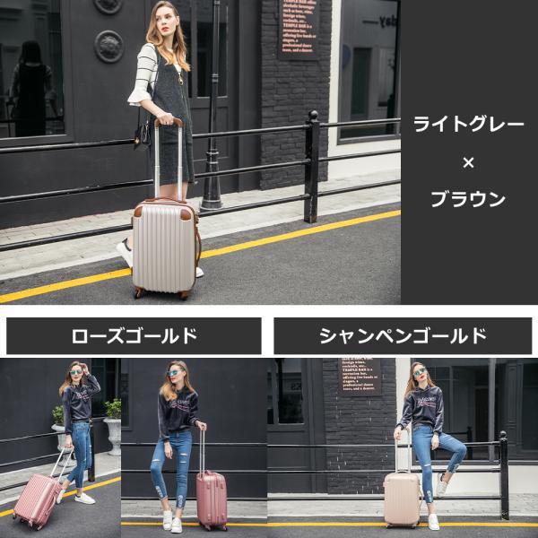 スーツケース Sサイズ キャリーバッグ スーツケースハード 小型 1泊〜3泊用 海外旅行 人気 超軽量 Travelhouse  T8088 あす楽|busyman-jp|05