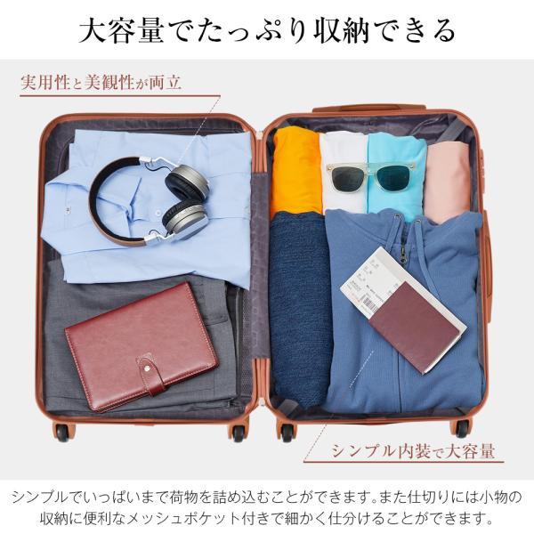スーツケース Sサイズ キャリーバッグ スーツケースハード 小型 1泊〜3泊用 海外旅行 人気 超軽量 Travelhouse  T8088 あす楽|busyman-jp|07