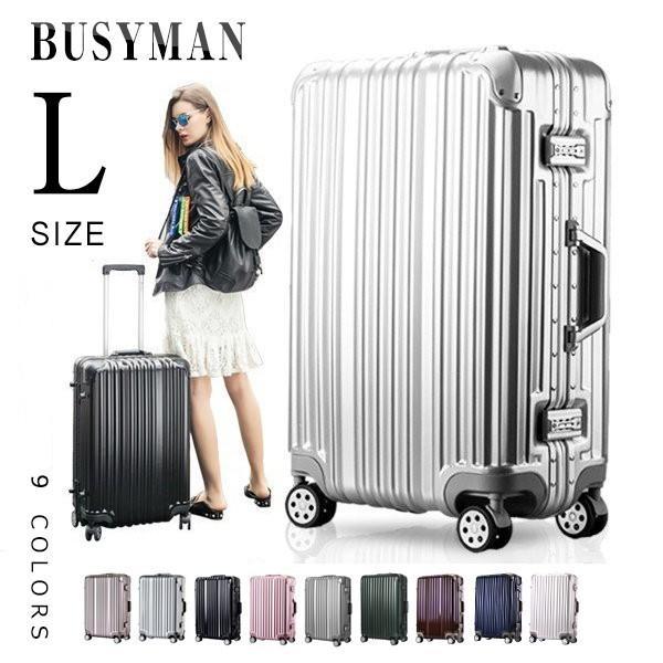 34735ddcd4 lサイズ スーツケース 大型 超軽量の価格と最安値|おすすめ通販や人気 ...