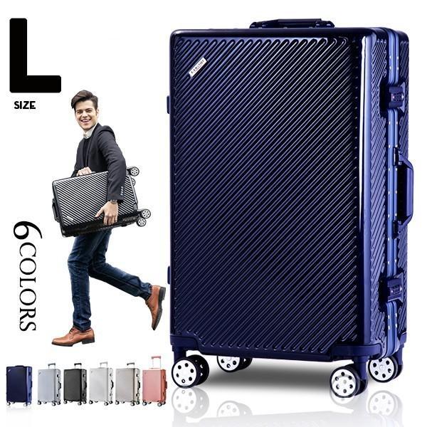 【10%OFFクーポン!】スーツケース キャリーバッグ 大型  キャリーケース Lサイズ 旅行用7泊〜10泊用 大型 軽量 アルミフレーム TANOBI 6008