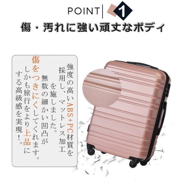 【500円OFFクーポン!】 スーツケース キャリーバッグ M サイズ キャリーケース 中型 4〜7日用 軽量 超軽量 suitcase HY5515|busyman-jp|11