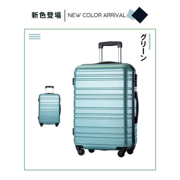 【500円OFFクーポン!】 スーツケース キャリーバッグ M サイズ キャリーケース 中型 4〜7日用 軽量 超軽量 suitcase HY5515|busyman-jp|03