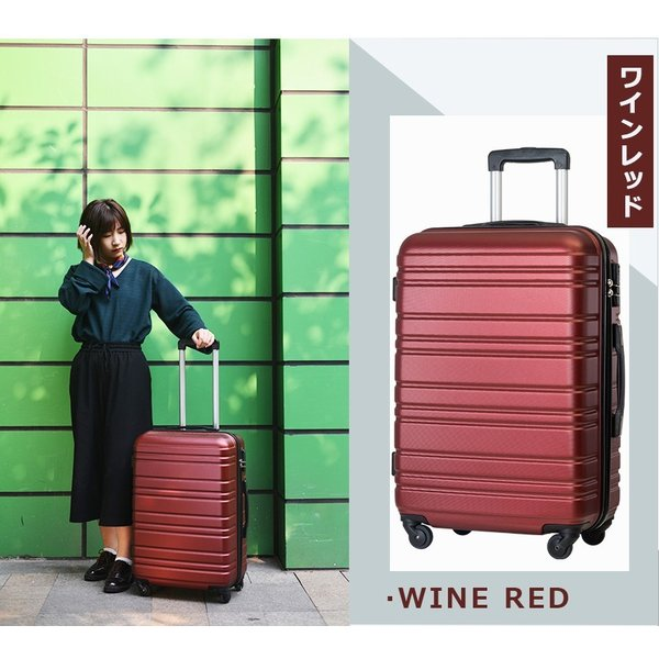 【500円OFFクーポン!】 スーツケース キャリーバッグ M サイズ キャリーケース 中型 4〜7日用 軽量 超軽量 suitcase HY5515|busyman-jp|04