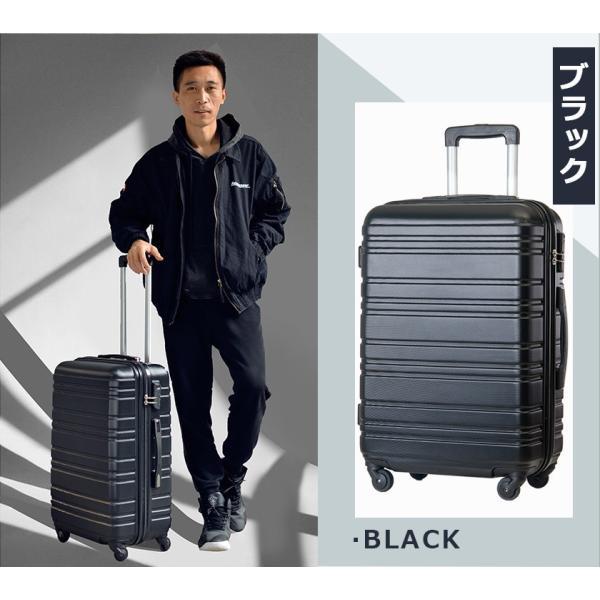 【500円OFFクーポン!】 スーツケース キャリーバッグ M サイズ キャリーケース 中型 4〜7日用 軽量 超軽量 suitcase HY5515|busyman-jp|05