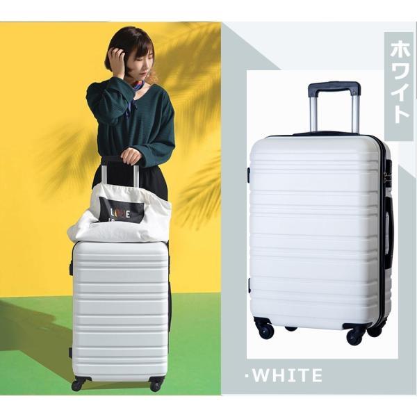 【500円OFFクーポン!】 スーツケース キャリーバッグ M サイズ キャリーケース 中型 4〜7日用 軽量 超軽量 suitcase HY5515|busyman-jp|06