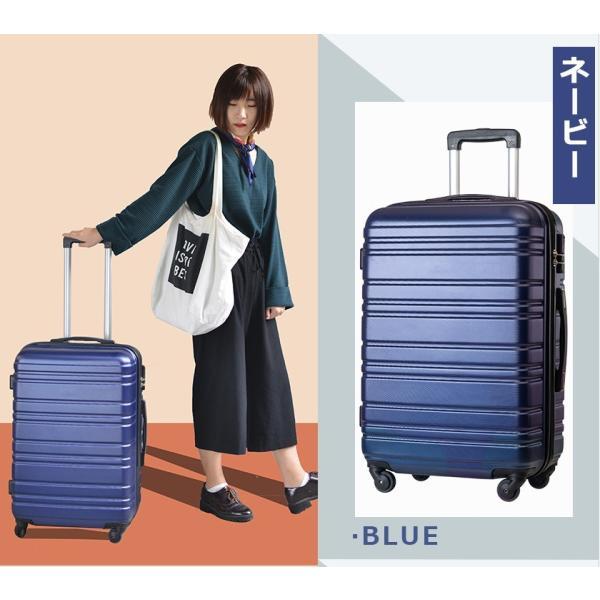 【500円OFFクーポン!】 スーツケース キャリーバッグ M サイズ キャリーケース 中型 4〜7日用 軽量 超軽量 suitcase HY5515|busyman-jp|07