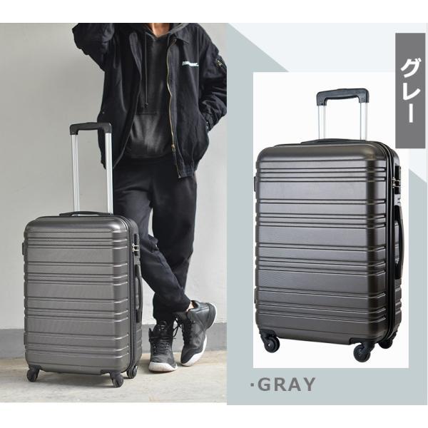 【500円OFFクーポン!】 スーツケース キャリーバッグ M サイズ キャリーケース 中型 4〜7日用 軽量 超軽量 suitcase HY5515|busyman-jp|09