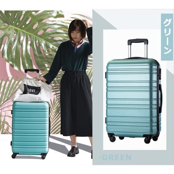 【500円OFFクーポン!】 スーツケース キャリーバッグ M サイズ キャリーケース 中型 4〜7日用 軽量 超軽量 suitcase HY5515|busyman-jp|10