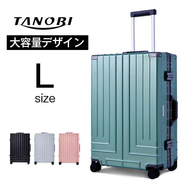 キャリーケース  Lサイズ スーツケース  キャリーバッグ フレーム TSAロック 一年間保証 軽量 7日〜14日 大型 RM18076|busyman-jp