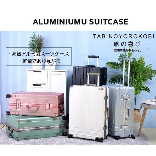 キャリーケース  Lサイズ スーツケース  キャリーバッグ フレーム TSAロック 一年間保証 軽量 7日〜14日 大型 RM18076|busyman-jp|02