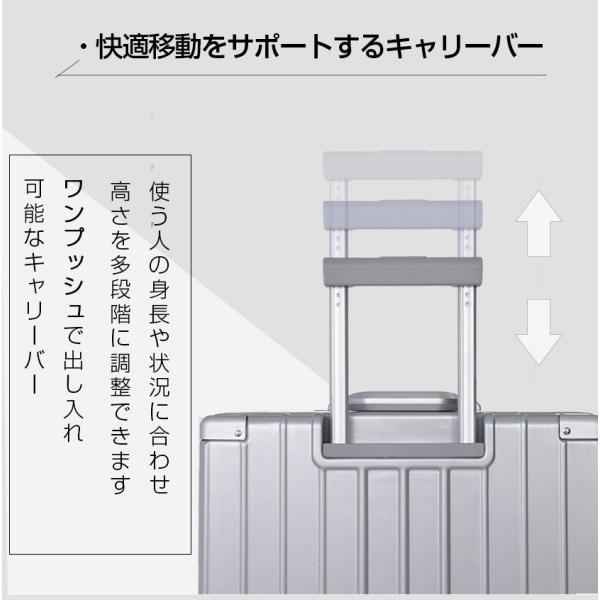 キャリーケース  Lサイズ スーツケース  キャリーバッグ フレーム TSAロック 一年間保証 軽量 7日〜14日 大型 RM18076|busyman-jp|13
