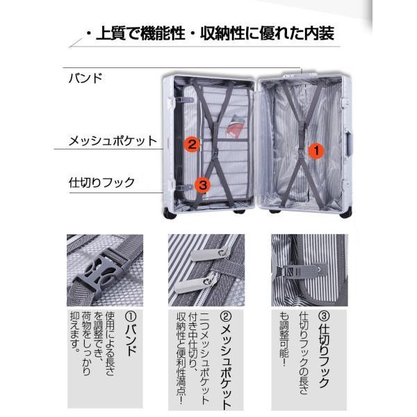 キャリーケース  Lサイズ スーツケース  キャリーバッグ フレーム TSAロック 一年間保証 軽量 7日〜14日 大型 RM18076|busyman-jp|17