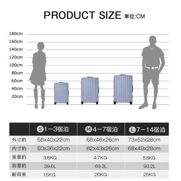 キャリーケース  Lサイズ スーツケース  キャリーバッグ フレーム TSAロック 一年間保証 軽量 7日〜14日 大型 RM18076|busyman-jp|18