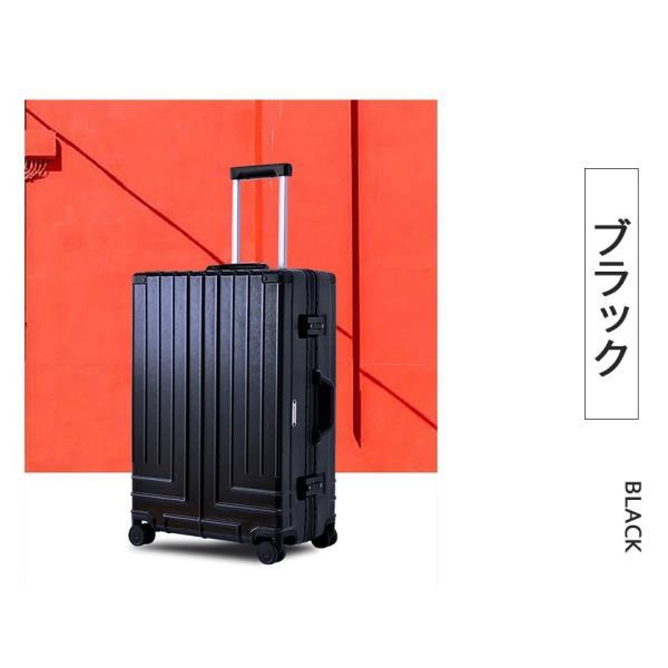 キャリーケース  Lサイズ スーツケース  キャリーバッグ フレーム TSAロック 一年間保証 軽量 7日〜14日 大型 RM18076|busyman-jp|04