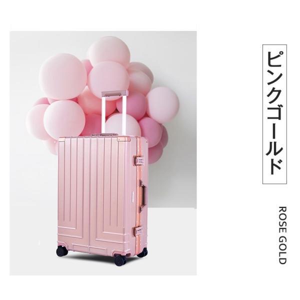 キャリーケース  Lサイズ スーツケース  キャリーバッグ フレーム TSAロック 一年間保証 軽量 7日〜14日 大型 RM18076|busyman-jp|05