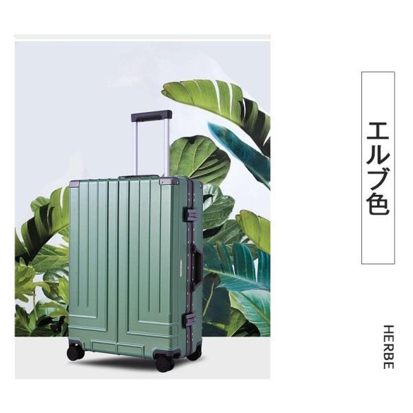 キャリーケース  Lサイズ スーツケース  キャリーバッグ フレーム TSAロック 一年間保証 軽量 7日〜14日 大型 RM18076|busyman-jp|06