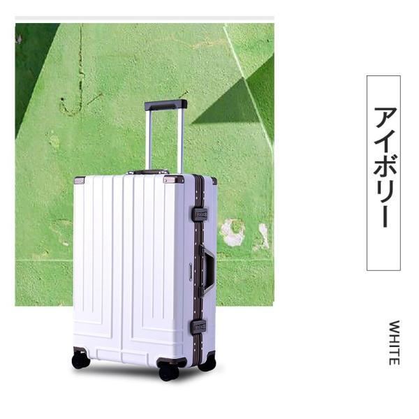 キャリーケース  Lサイズ スーツケース  キャリーバッグ フレーム TSAロック 一年間保証 軽量 7日〜14日 大型 RM18076|busyman-jp|07