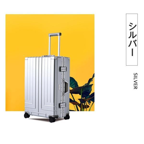 キャリーケース  Lサイズ スーツケース  キャリーバッグ フレーム TSAロック 一年間保証 軽量 7日〜14日 大型 RM18076|busyman-jp|08