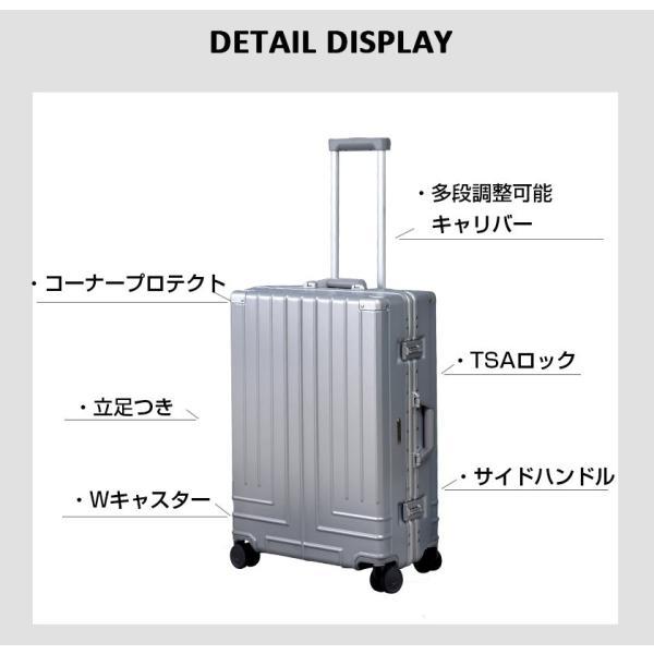 キャリーケース  Lサイズ スーツケース  キャリーバッグ フレーム TSAロック 一年間保証 軽量 7日〜14日 大型 RM18076|busyman-jp|09