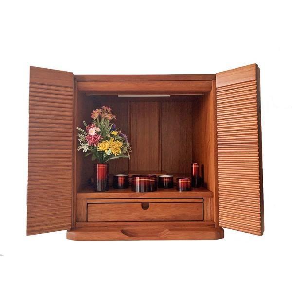 【宗派問いません】 家具調仏壇 上置 小型 モダン仏壇 ミニ仏壇 モダン 仏壇 小型仏壇 お仏壇 ライトブラウン 扉付き