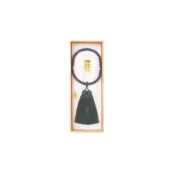 【宗派問いません】 ラピスラズリ小玉 女性用 (仏具 珠数 数珠 念珠) 品質本位の最高級品