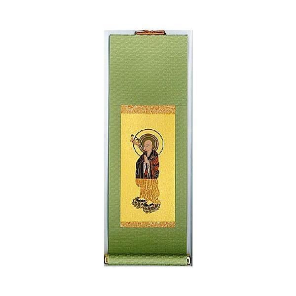 仏具【小型仏壇用 掛軸 掛け軸】 浄土宗 善導大師 中