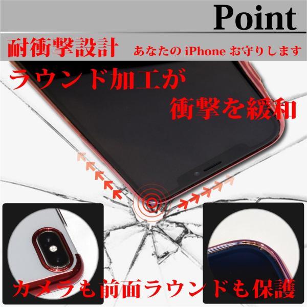 iphoneケース iphoneXSケース iphoneXケース iphone7ケース iphone8ケース クリア ソフト TPU 薄型 軽量 シンプル 透明 メッキカバー|butterfly-system|03