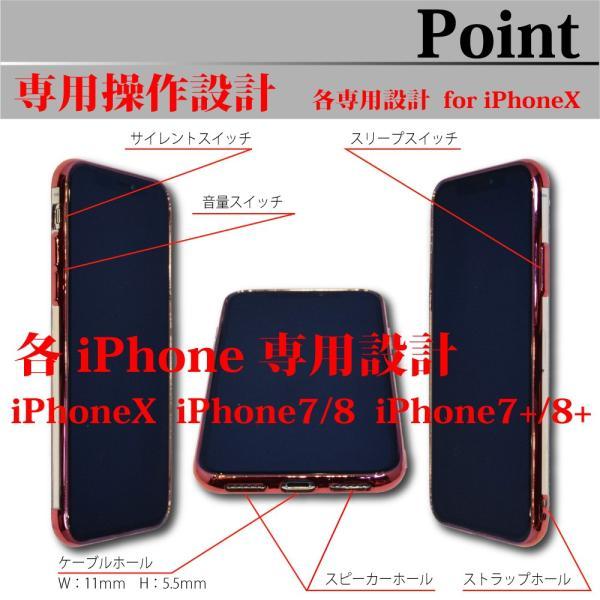 iphoneケース iphoneXSケース iphoneXケース iphone7ケース iphone8ケース クリア ソフト TPU 薄型 軽量 シンプル 透明 メッキカバー|butterfly-system|04