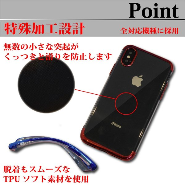 iphoneケース iphoneXSケース iphoneXケース iphone7ケース iphone8ケース クリア ソフト TPU 薄型 軽量 シンプル 透明 メッキカバー|butterfly-system|05