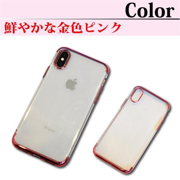 iphoneケース iphoneXSケース iphoneXケース iphone7ケース iphone8ケース クリア ソフト TPU 薄型 軽量 シンプル 透明 メッキカバー|butterfly-system|06